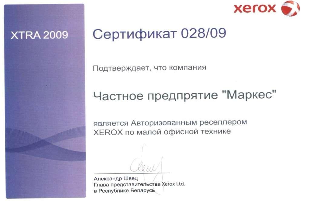 sertifikat-xerox